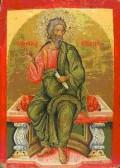 Ο Απόστολος Ανδρέας (Μέρος Β')