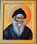 Ανεκηρύχθη Άγιος ο Γέρων Πορφύριος ο Καυσοκαλυβίτης