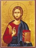 Γιατί δεν εμφανίζεται και σε μας ο Θεός, για να τον πιστεύσουμε με σιγουριά;